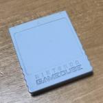 ゲームキューブのメモリーカードは種類が少ない?容量は59・251ブロックのみ?