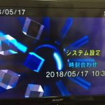 プレステ2(PS2)の時計・日時設定方法は?