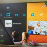 プレステ3(PS3)を使ってアマゾンプライムビデオを見る方法は?