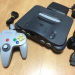 ニンテンドー64(N64)本体で遊ぶのに必要なものは?付属品・便利な周辺機器を紹介!