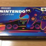 ニンテンドー64(N64)本体を買う際の注意点、新品・中古の相場は?