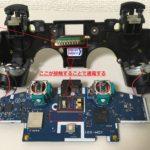 PS4(プレステ4)のコントローラーが勝手に動く場合の原因と対処法