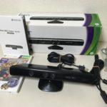 Xbox360「Kinect(キネクト)」の接続方法・必要なものは?
