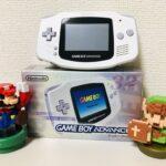 ゲームボーイアドバンス(GBA)本体の新品・中古の相場、購入時の注意点は?