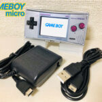 ゲームボーイミクロ(GBmicro)充電器の純正品・代用、互換品の紹介